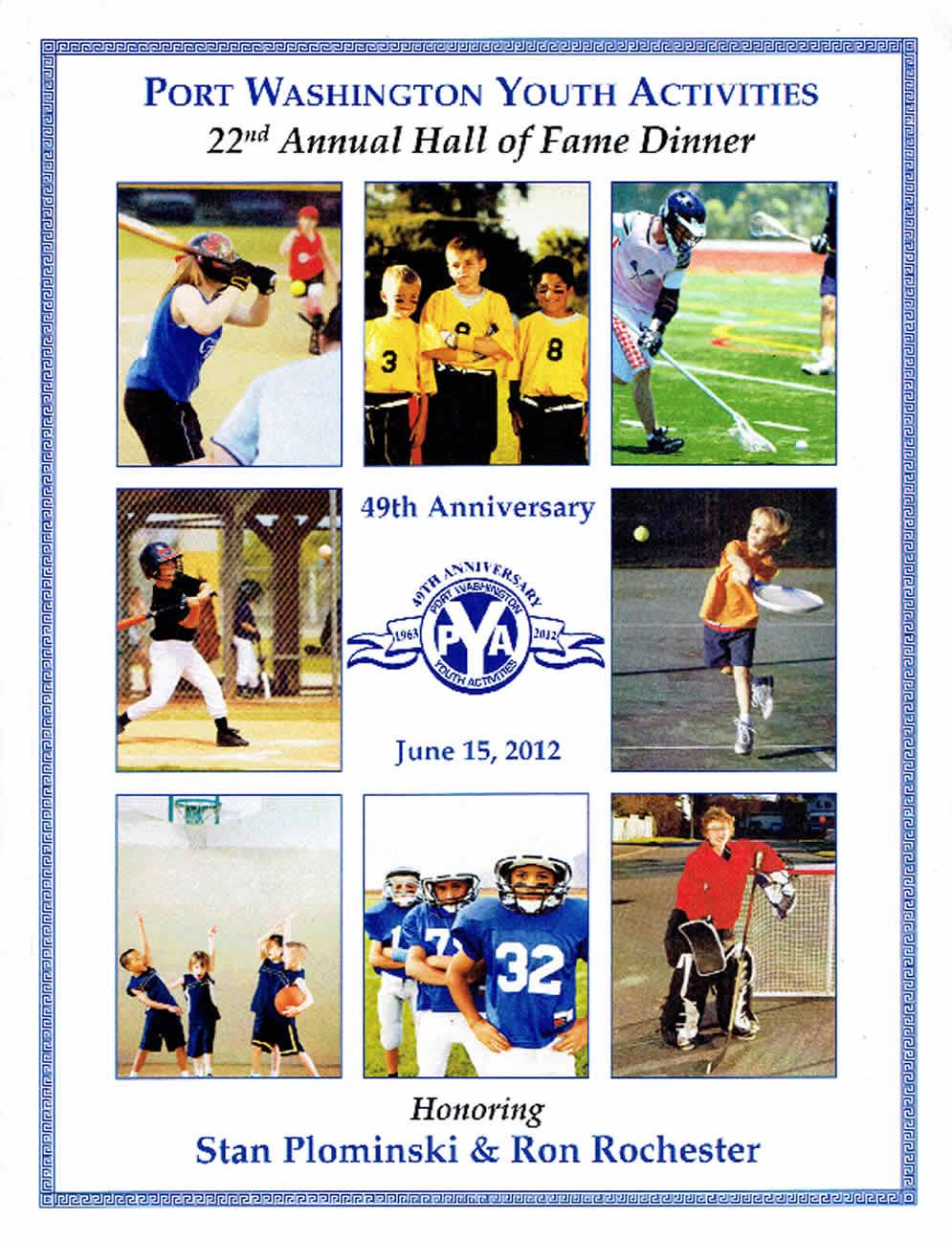 PYA-22nd Annual Hall of Fame Dinner 2